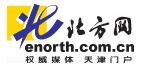 北方网-教育