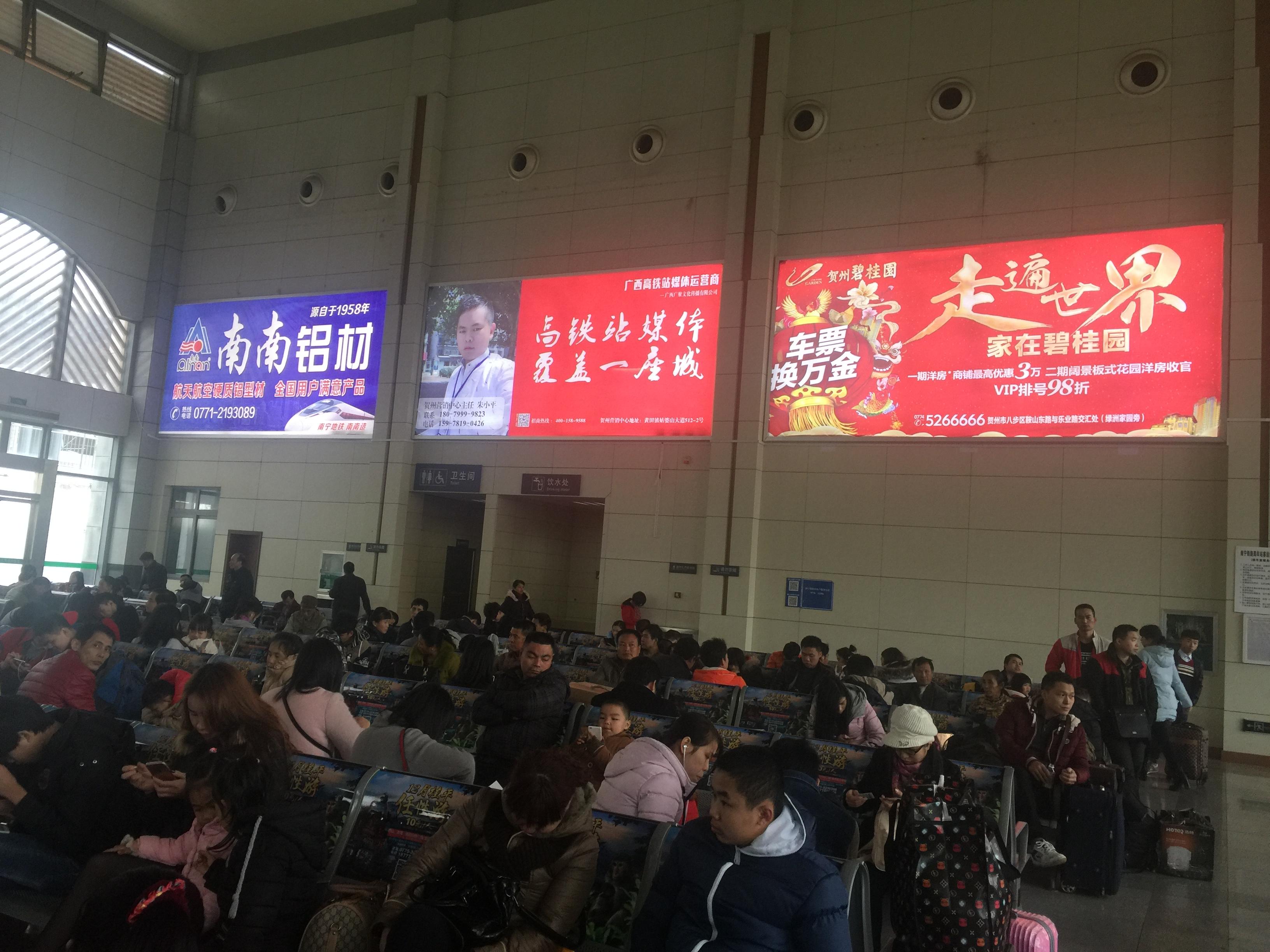 广西贺州市贺州站火车站高铁站地下通道灯箱媒体广告位