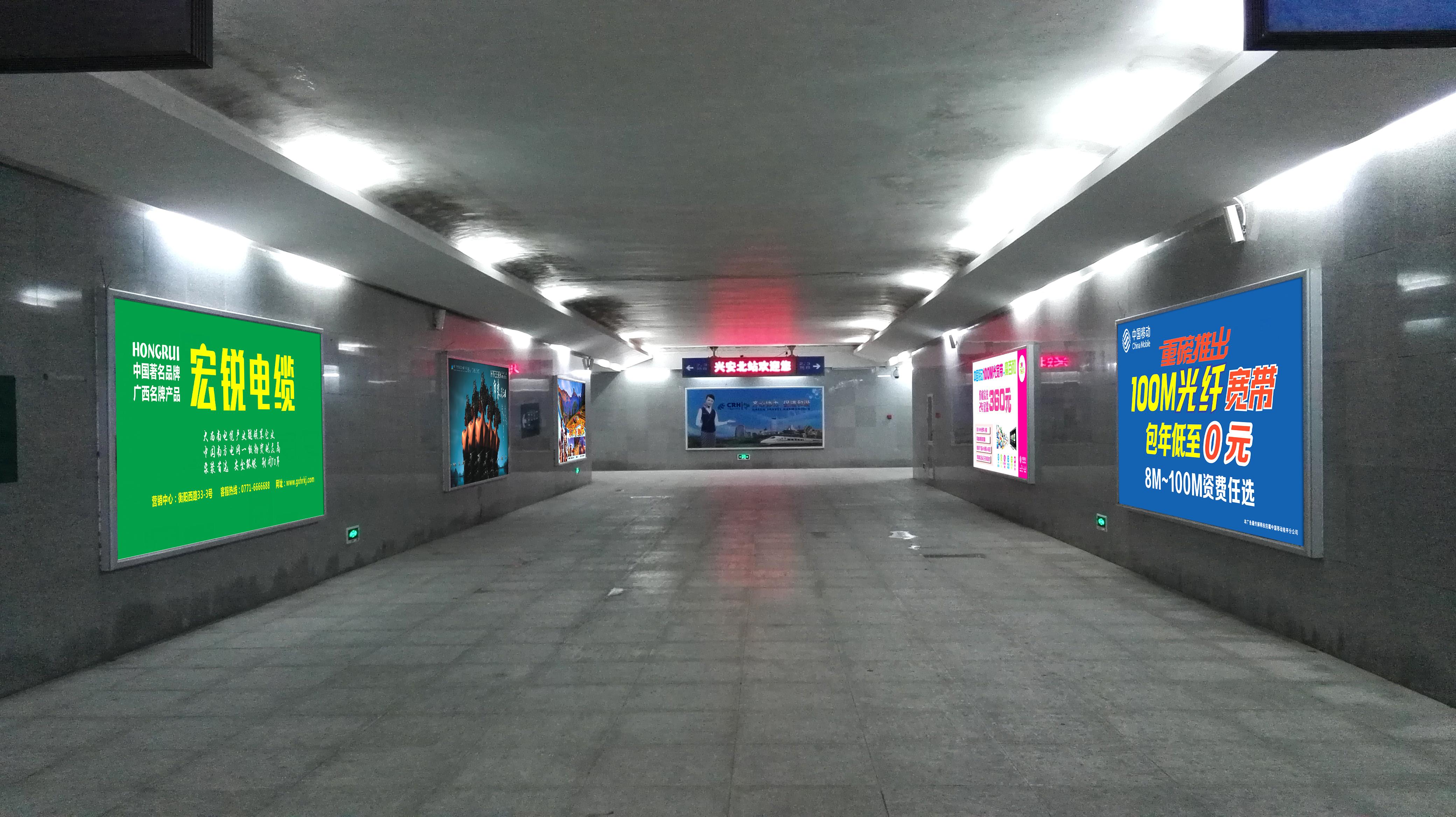 广西桂林市兴安北站地下通道灯箱媒体广告位