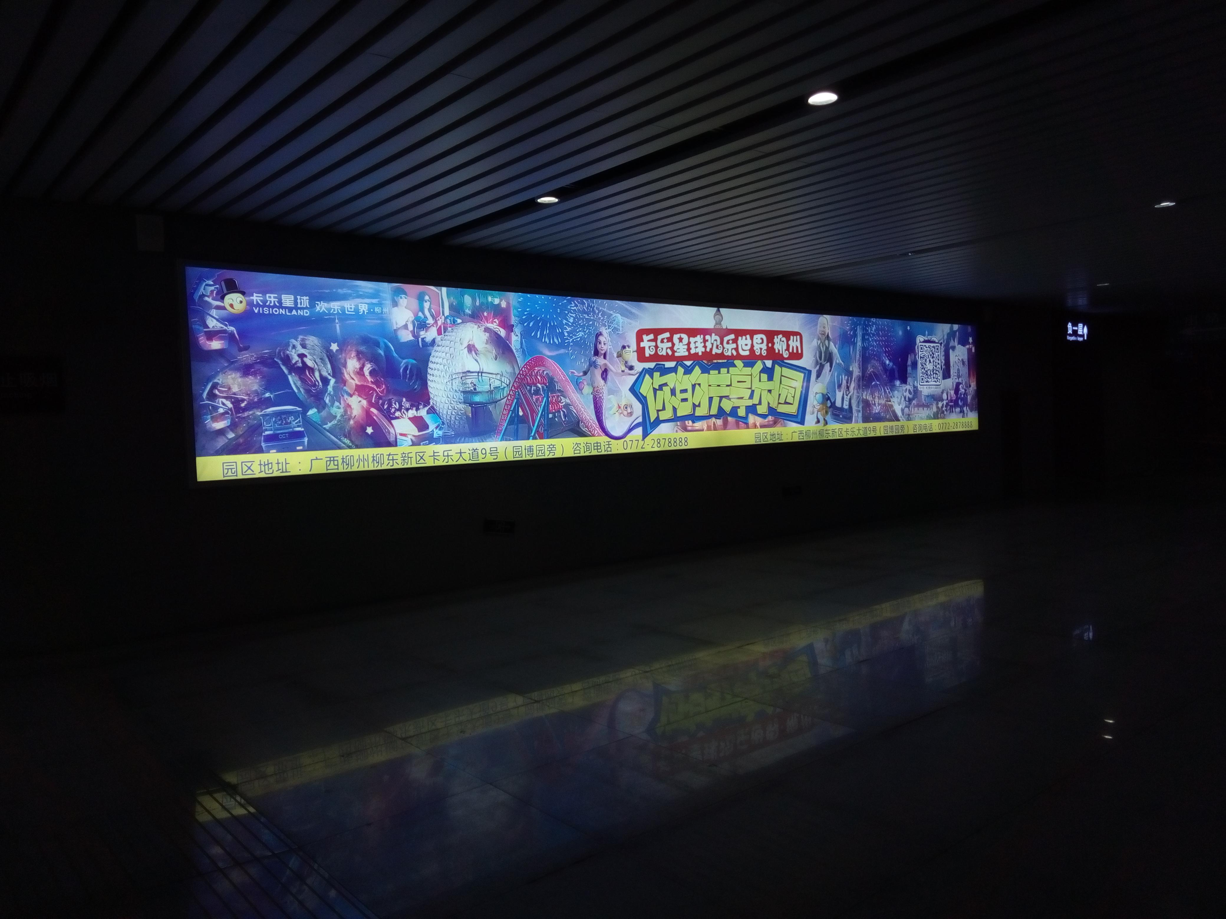 广西玉林市玉林站火车站高铁站地下通道灯箱媒体广告位