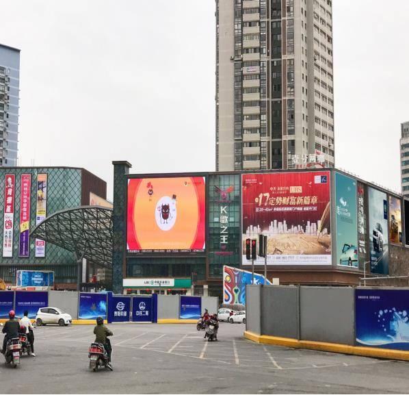 贵阳市中心地段中华南户外路LED大屏