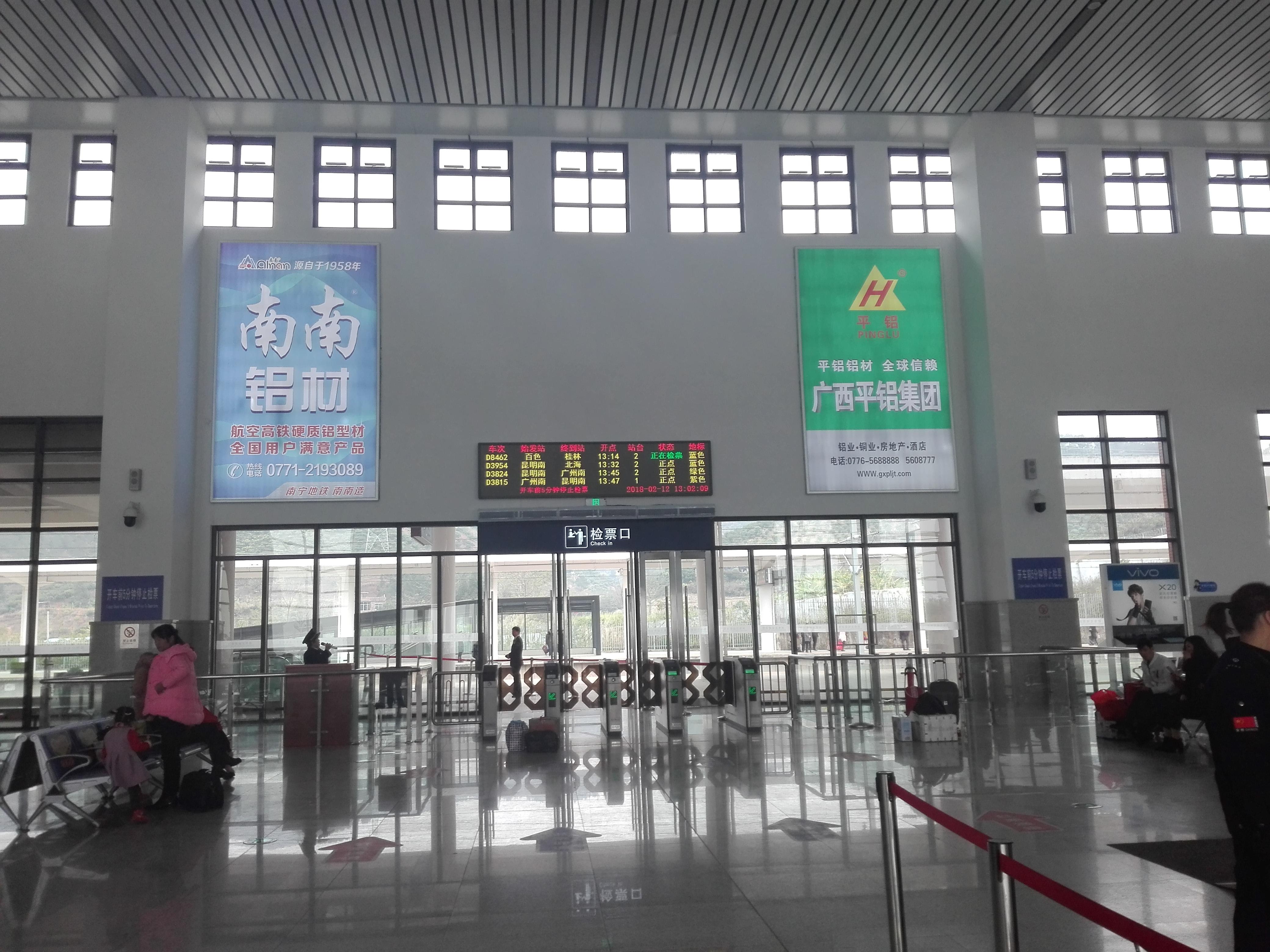 广西田东北站火车站高铁站候车大厅灯箱媒体广告位