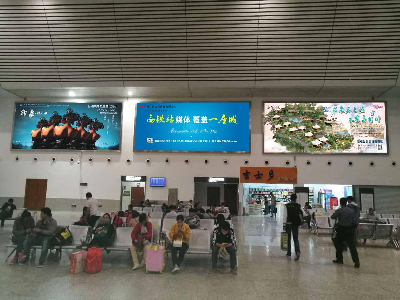 广西柳州市三江南站候车大厅灯箱媒体广告位