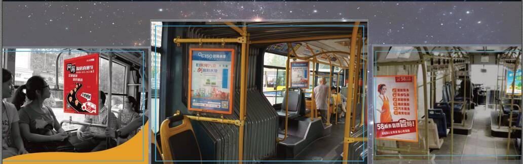 北京公交车车内广告(展板、挂板和座椅、车门)