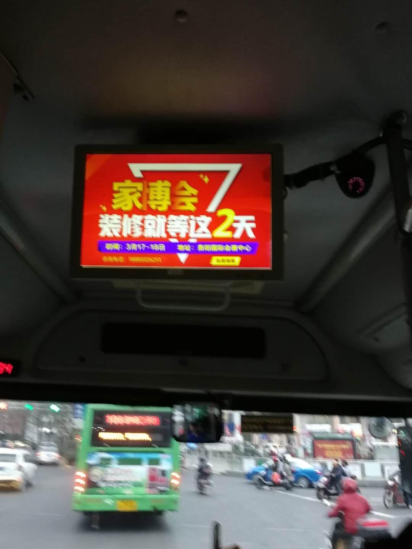 全贵阳市公交车LED/LCD广告