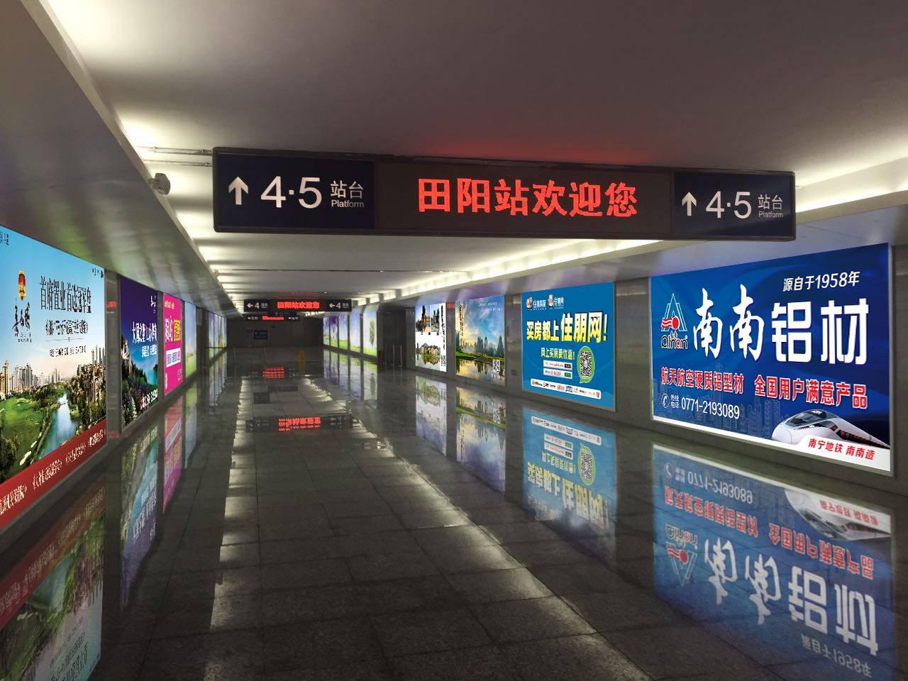 广西百色市田阳站火车站高铁站地下通道灯箱媒体广告位