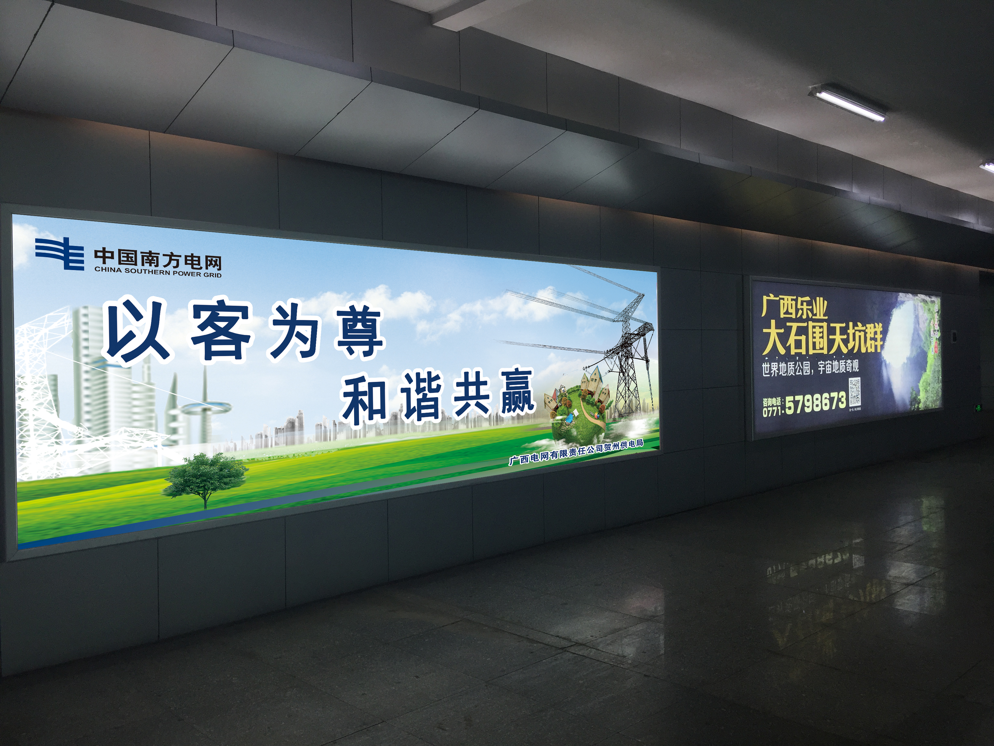 广西贺州市贺州站火车站高铁站候车大厅灯箱媒体广告位