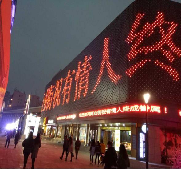 贵阳市西路滨河商业街墙体大牌广告