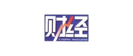 《财经》杂志 推广
