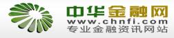 中华金融网
