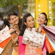 旅游购物资讯