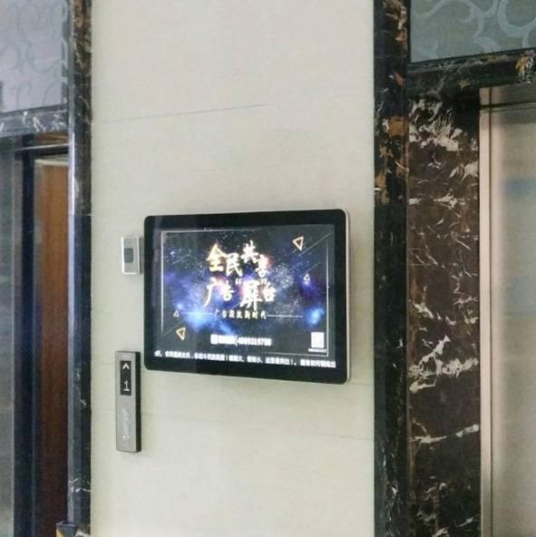 广西北海市各大商业楼小区电梯视频广告_24寸横屏(10屏起投)