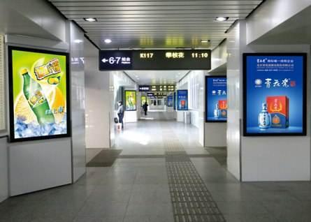 广西藤县站高铁站广告