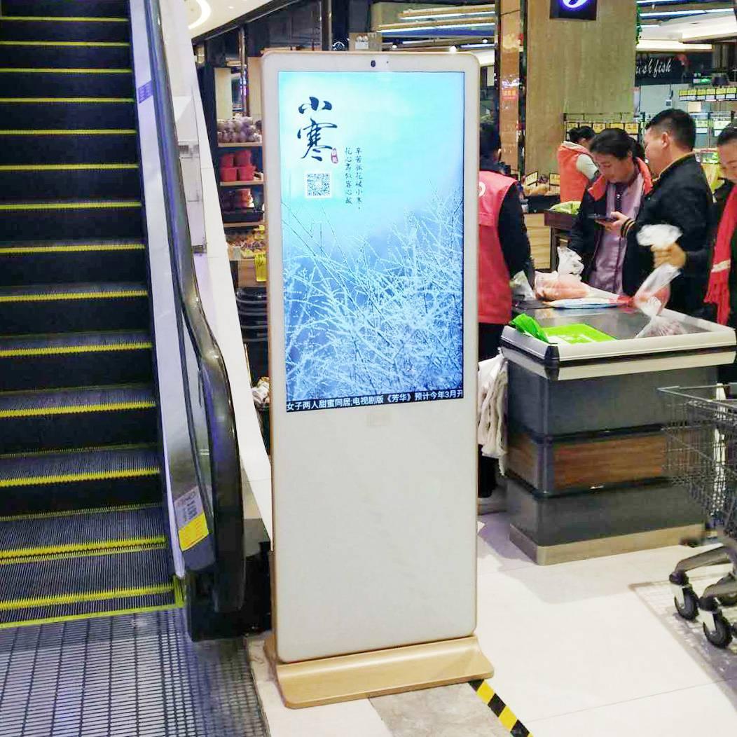 广东茂名市东汇城商场视频广告屏_43寸竖屏(10屏起投)