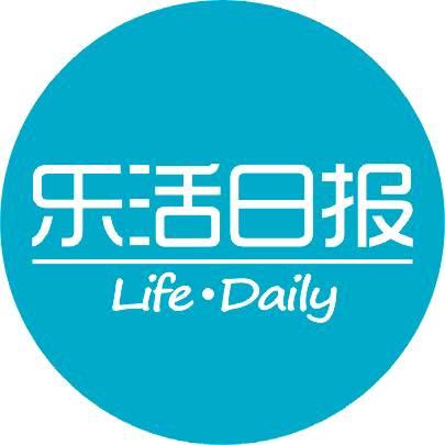 乐活Daily