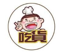 广州吃货gogogo