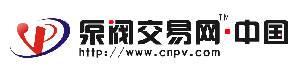 中国泵阀交易网