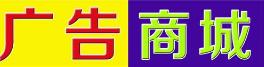 广州市主干商圈广州大道五羊新城广告