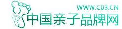 中国亲子品牌网