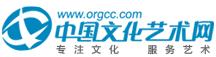 中国文化艺术网