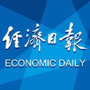 经济日报官方APP客户端--首页推荐(全国可见)