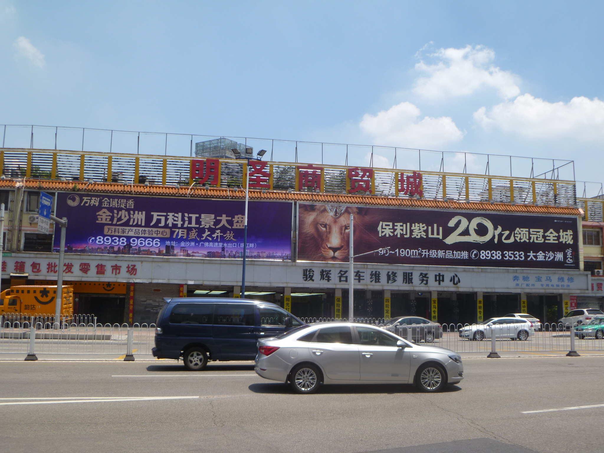 广州户外广告牌商圈广告媒体租赁发布