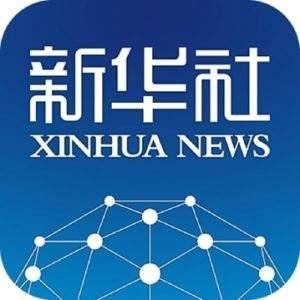新华社新闻官方APP客户端--首页推荐(全国可见)