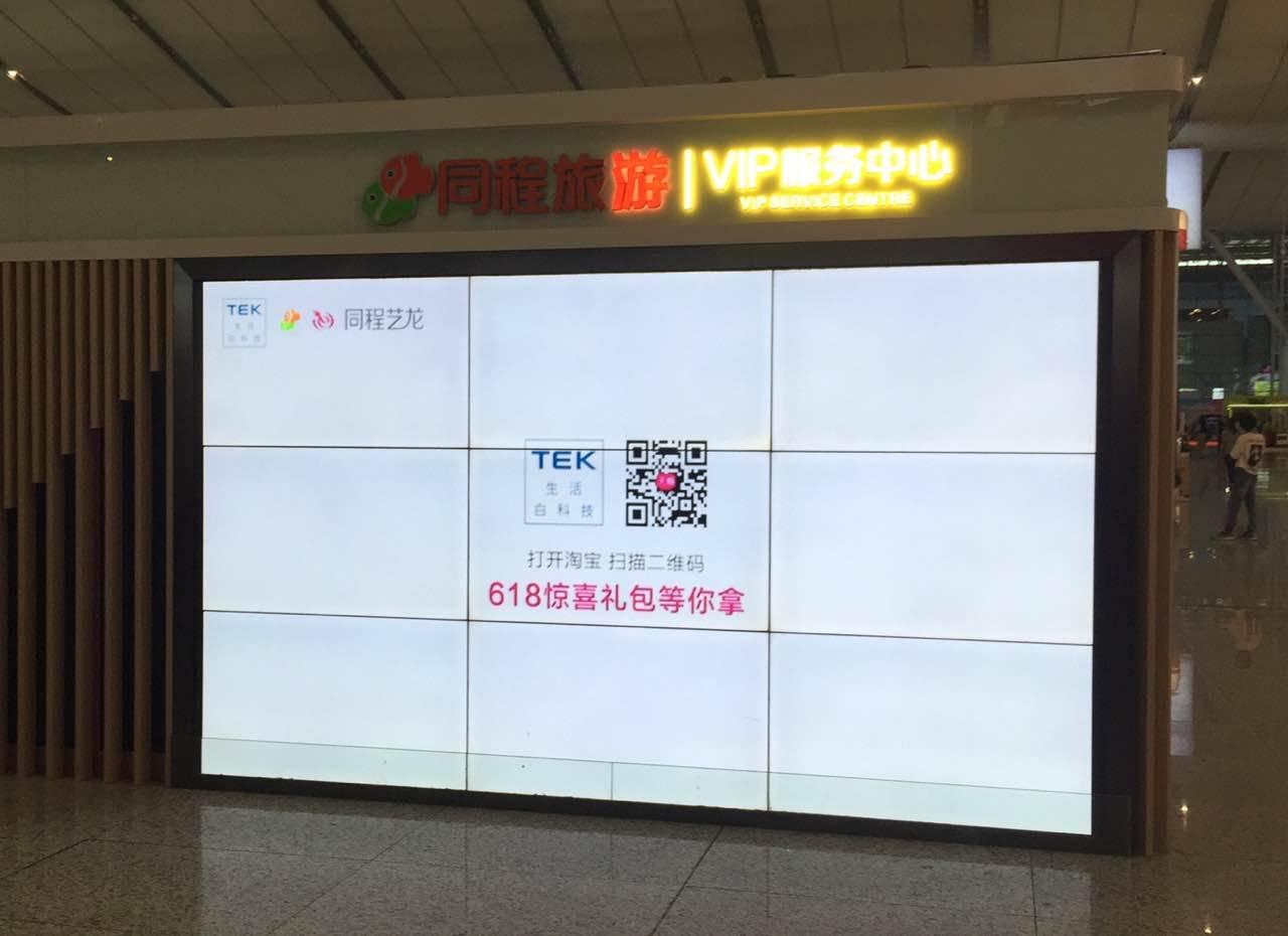 深圳北站候车室A13-B13中间大过道高铁站广告