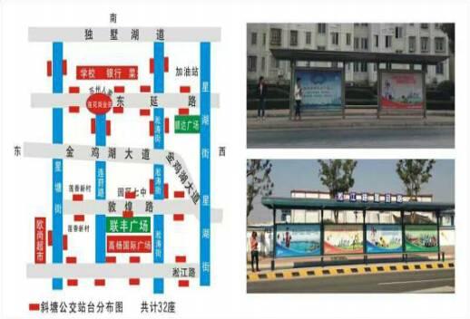 江苏斜塘公交站
