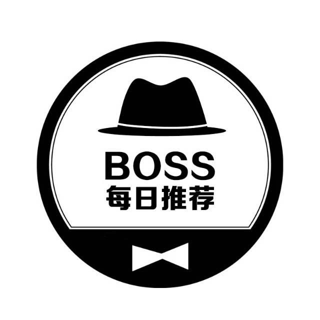Boss每日推荐