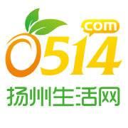 扬州生活网