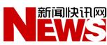 新闻快讯网教育