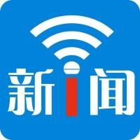 邢台信息网