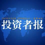 投资者报社