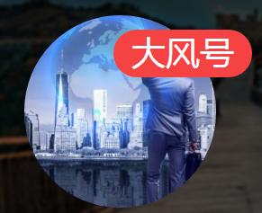 凤凰号(商业观察网)