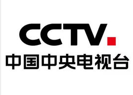 中央电视台1-15套各时段广告