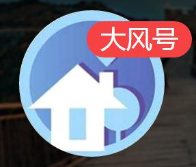凤凰号(精选房产资讯)