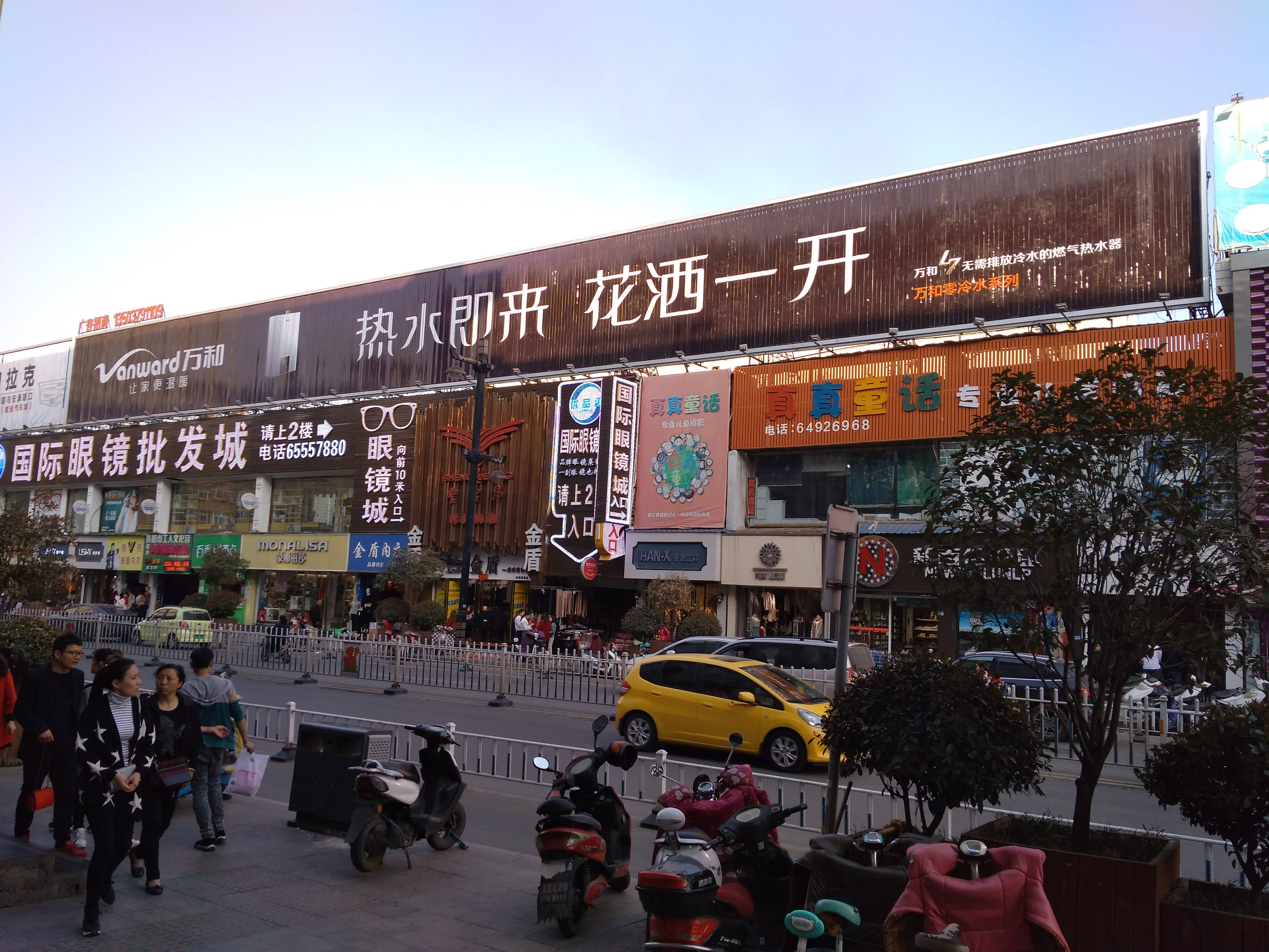洛阳市上海市场大型楼顶三面翻