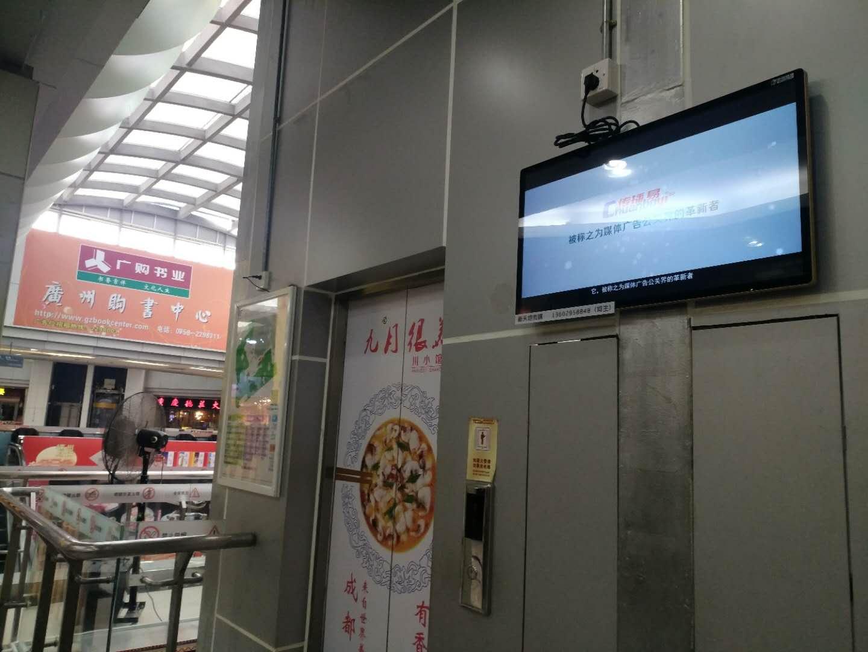 肇庆广百百货电梯广告机