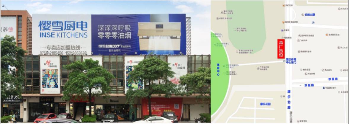 肇庆市体育馆周边大型路边广告