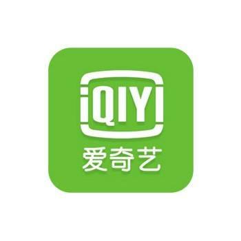 爱奇艺财经频道首页推荐-公司行业(PC端)