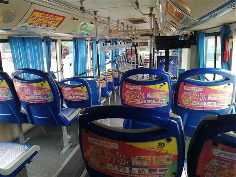 长沙公交车椅背广告(一个月30台车起投)