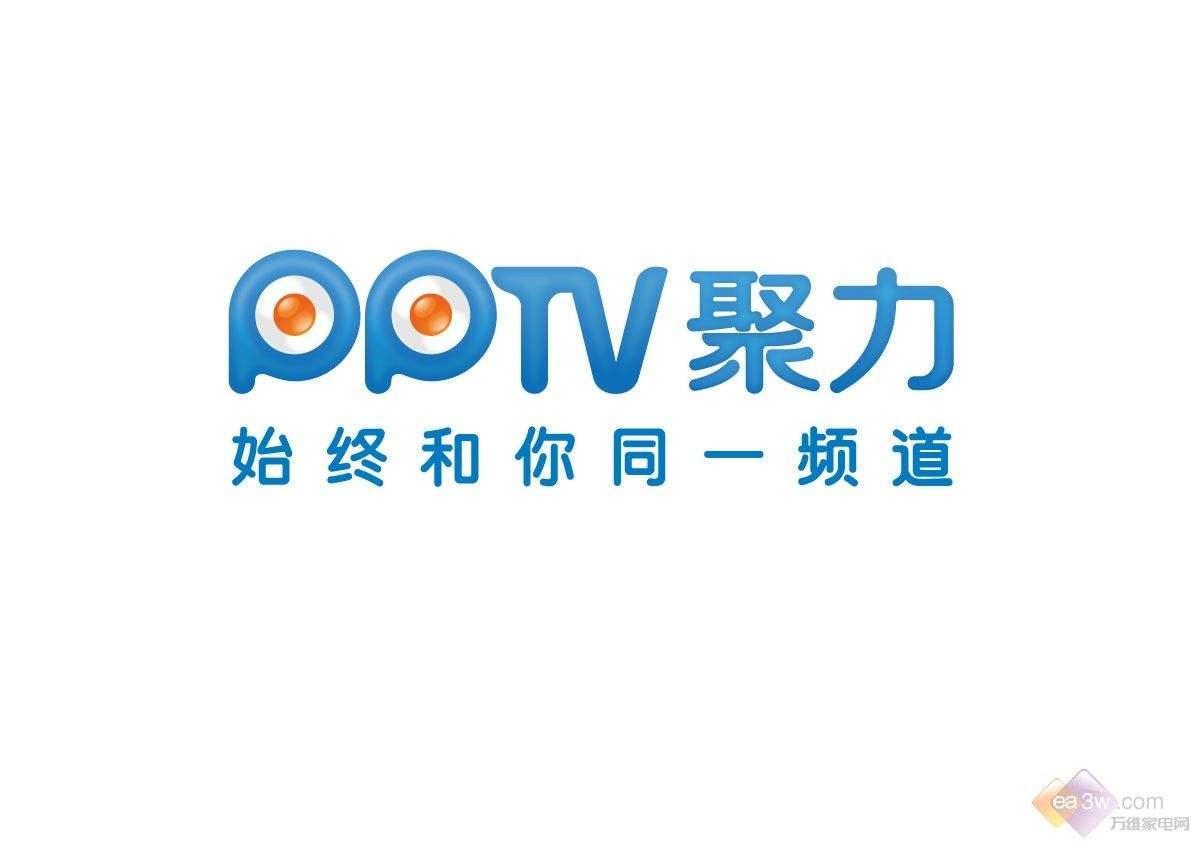 PPTV视频生活频道首页推荐-顶部焦点轮播大图(PC端)