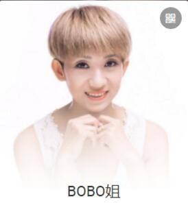 BOBO姐