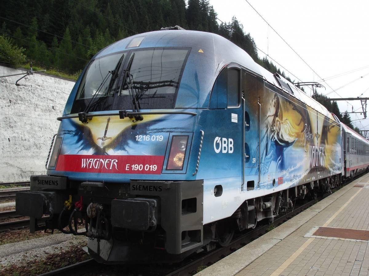 海外奥地利铁路公司火车头广告和命名