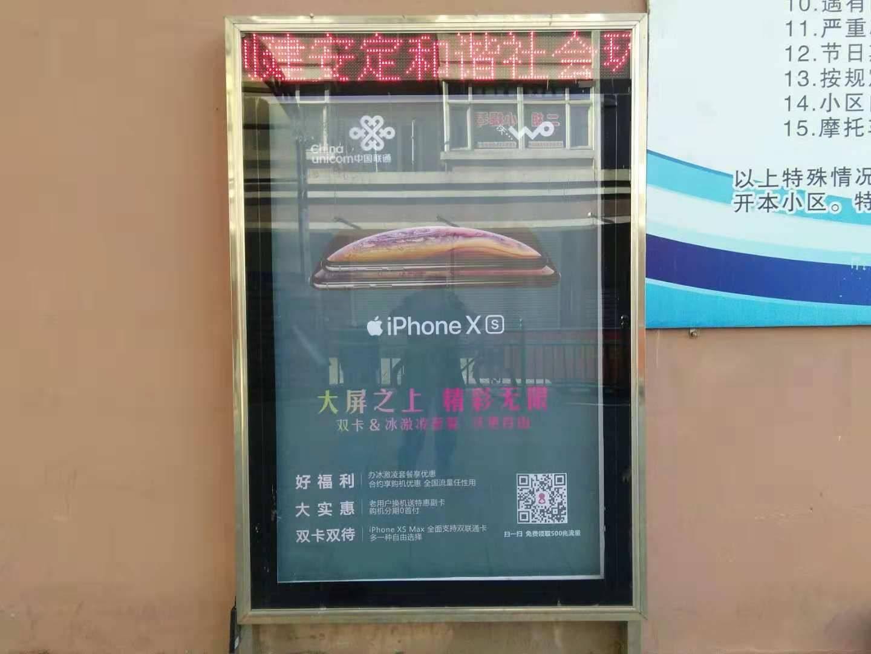 辽宁丹东社区广告机(一季度/90起投)