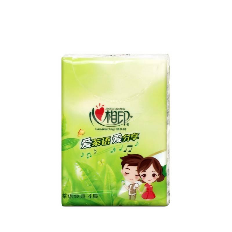 LZ共享纸巾外包装广告