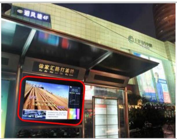 全上海公交车站候车亭大屏视频广告(时间:一周)