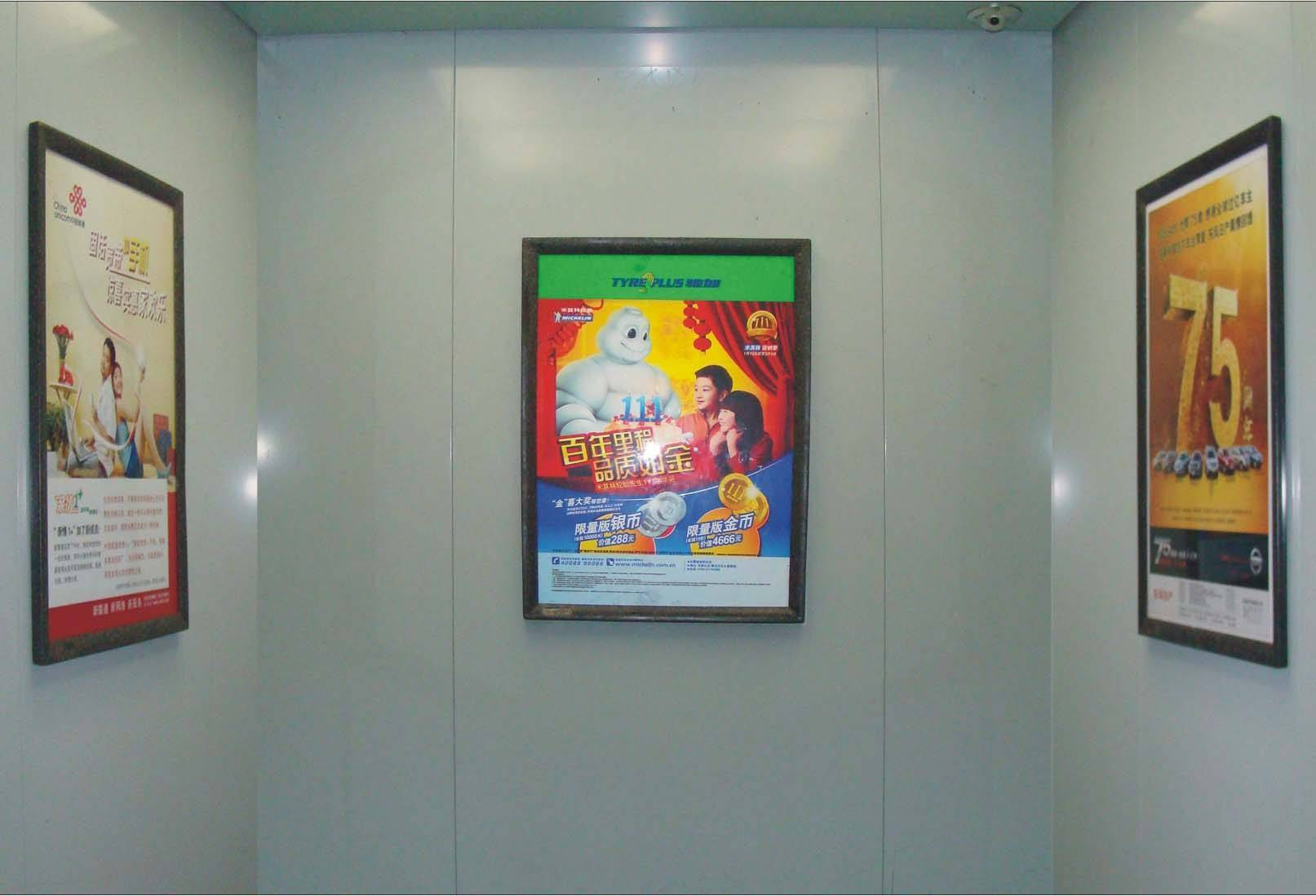 佛山市高明区海景春天里电梯轿厢广告框架