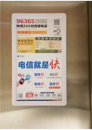 唐山地区10000块社区写字楼电梯框架